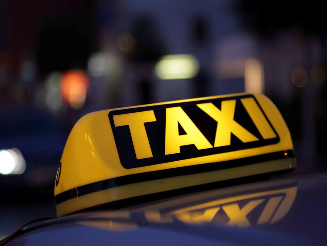Стандарты работы такси